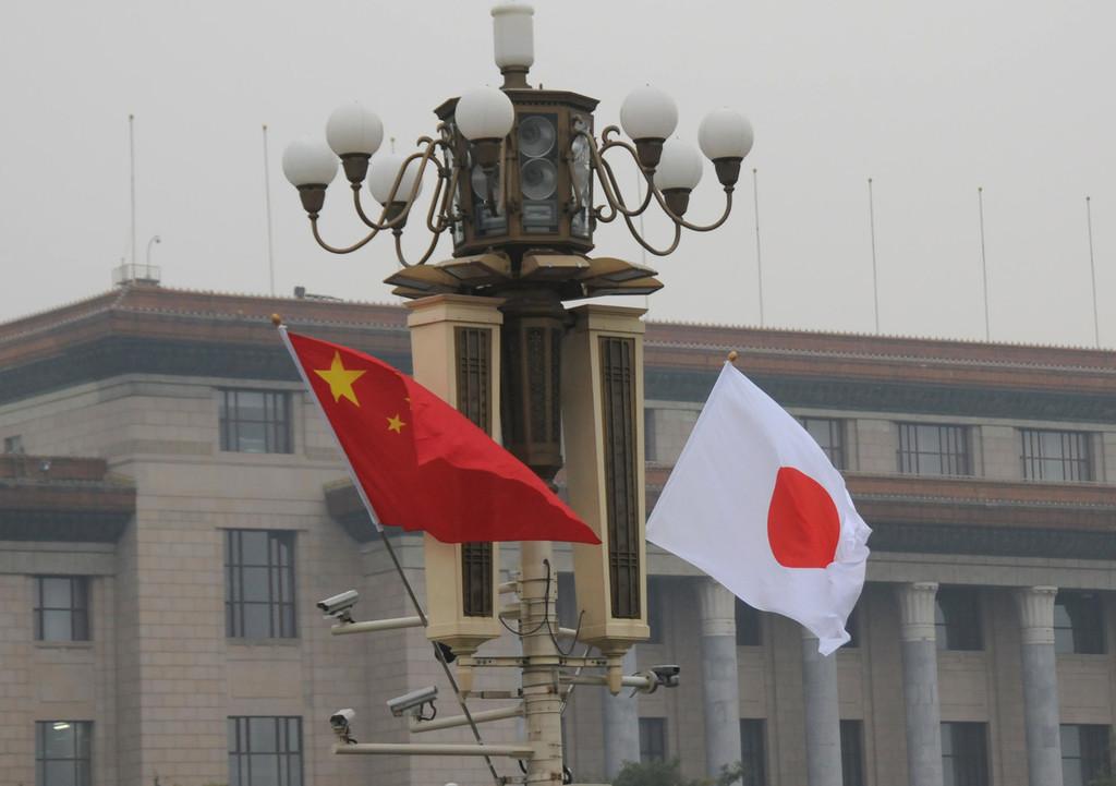 Xi congratulates Suga on election as Japanese PM