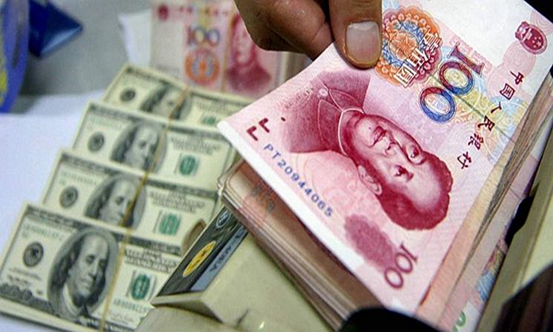 Chinese yuan's central parity exchange rate hits 16-month high