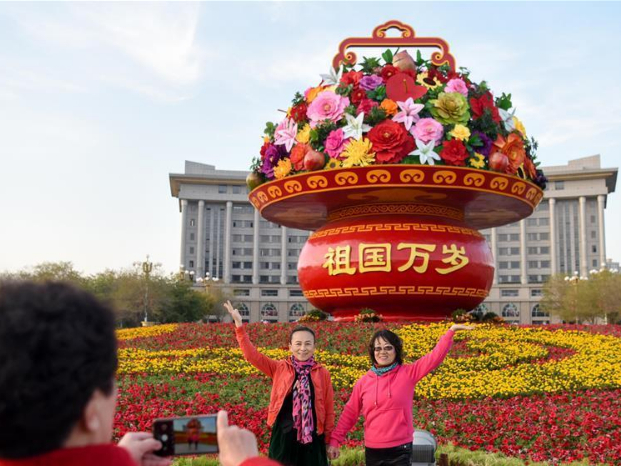 China showing heavy travel demand for National Day holiday