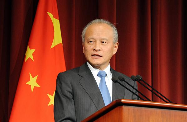 Cui Tiankai highlights cooperation over confrontation in China-US ties