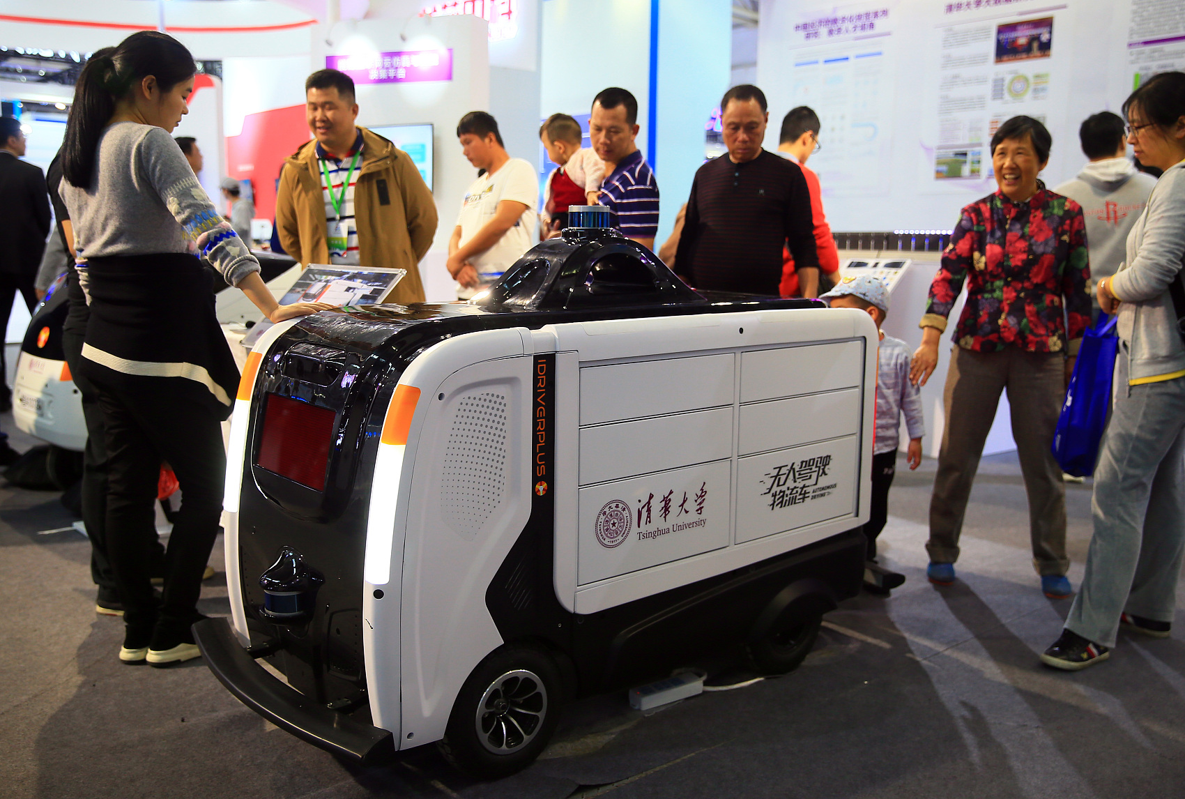 China to hold summit on digital transformation