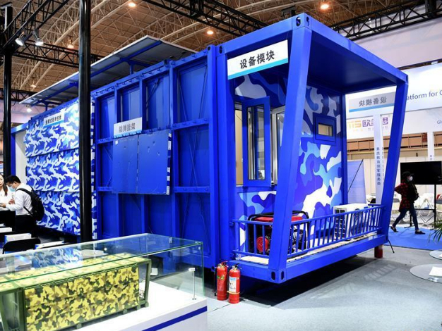 Beijing International High-tech Expo kicks off