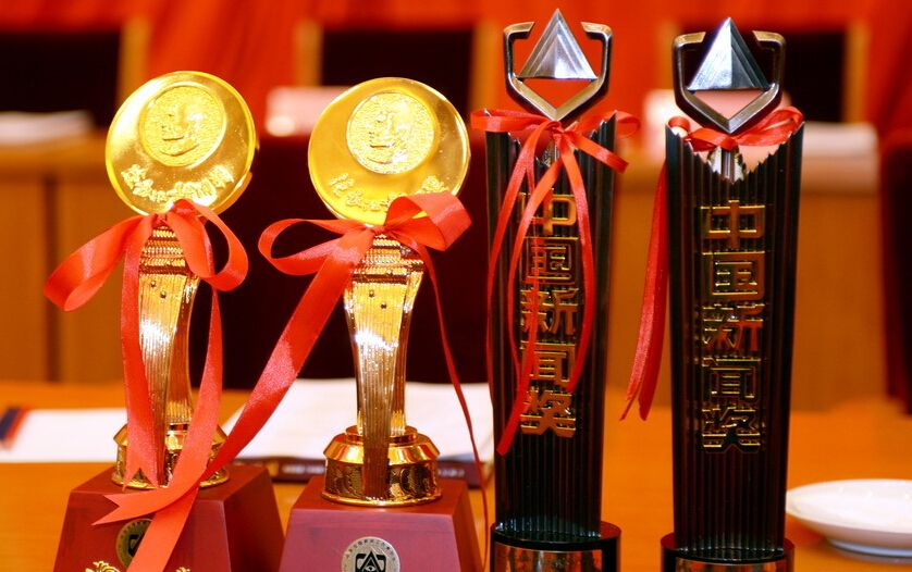 China releases winners of top journalism awards