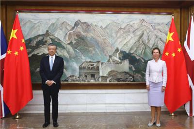 Ambassador Liu Xiaoming meets with new British Ambassador to China Caroline Wilson