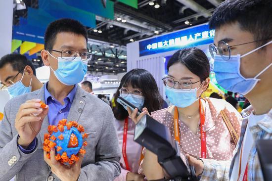 Brazil-China cooperation on coronavirus vaccine 'win-win arrangement': expert
