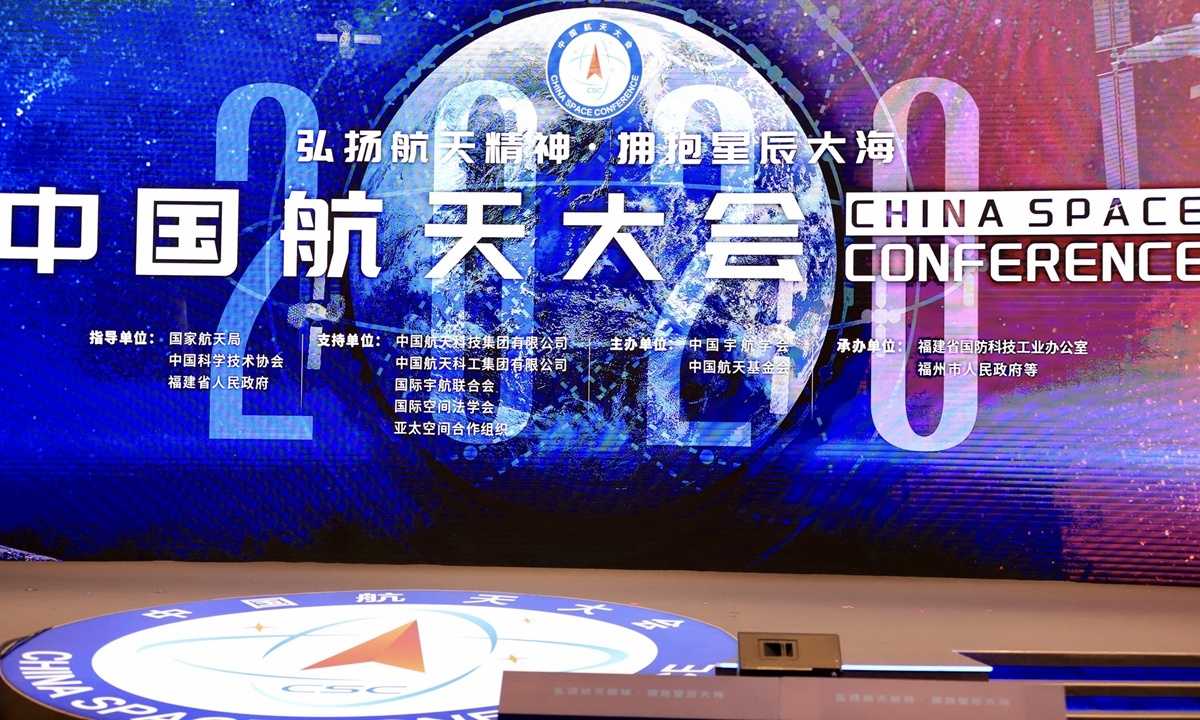 Chinese space scientists envision ultrafast global travel in an hour by 2045