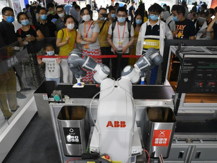2020 China Int'l Industry Fair concludes in Shanghai