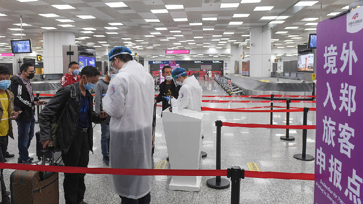 Chinese mainland reports 10 new confirmed COVID-19 cases, all imported