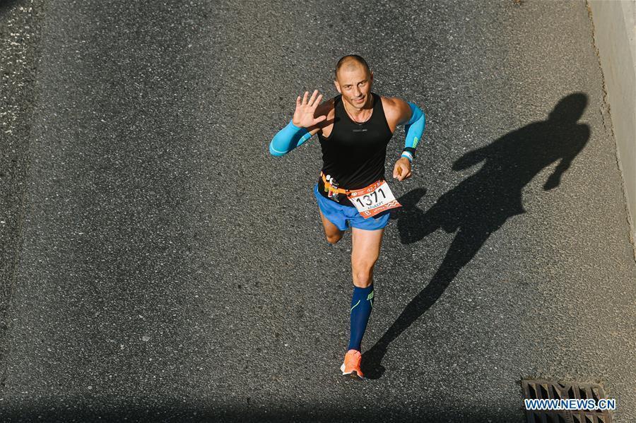Highlights of Moscow Marathon