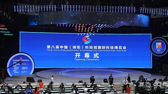 Major high-tech expo in west China opens