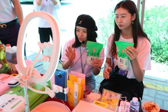 China's e-commerce villages herald rural transformation