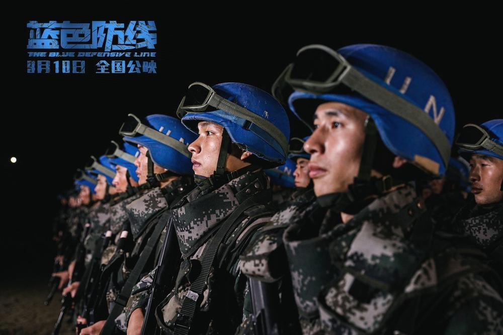First documentary film chronicles Chinese peacekeepers in war zone