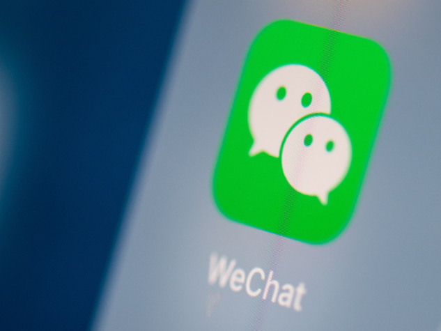 US judge halts order to remove WeChat from app stores