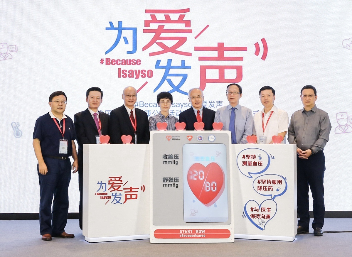 Campaign to raise awareness about hypertension gets underway