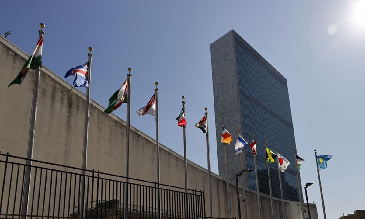 UN needs critical reforms at its 75th anniversary