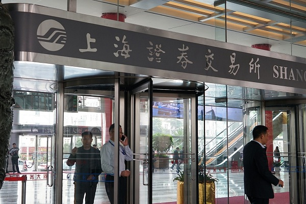 Chinese shares end lower at midday Monday