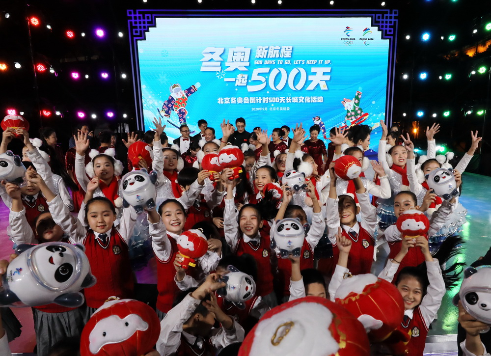 With 500 days to go, Beijing's 2022 vision is taking shape