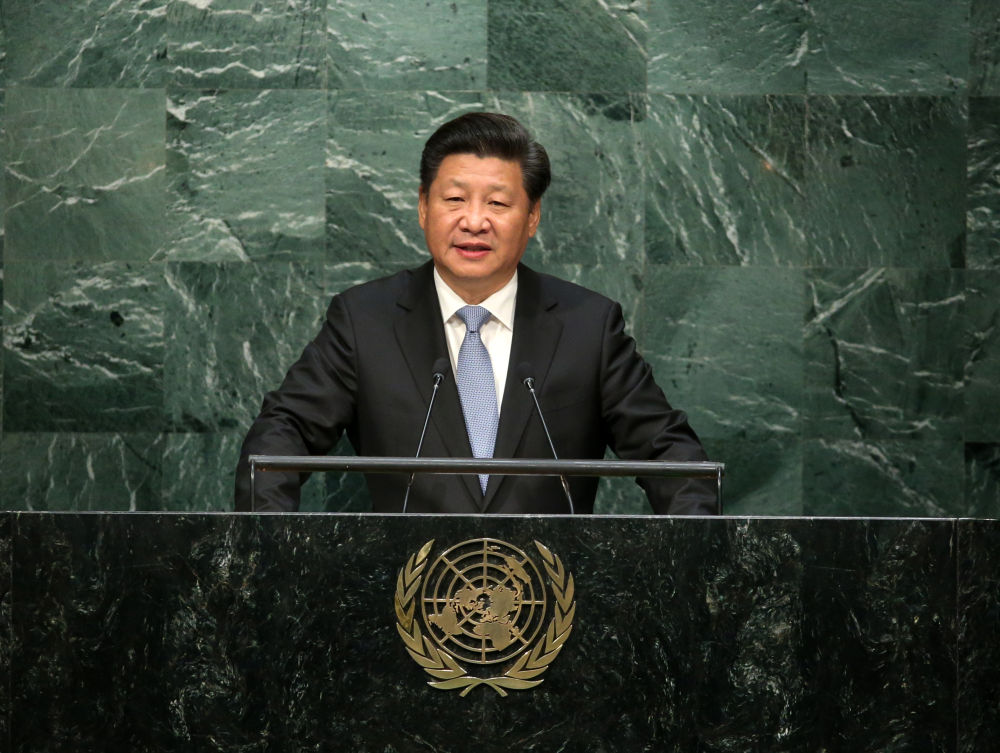 China fulfills commitments made in Xi's UN speech in 2015 on global development