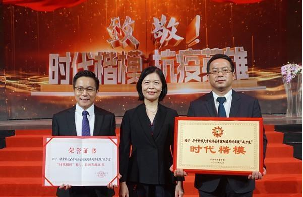 China honors 10 medical assistance teams for outstanding contribution