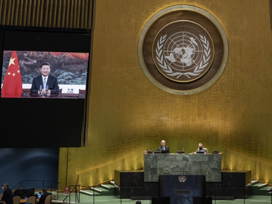 China's commitments at UN advance global cooperation, boost confidence