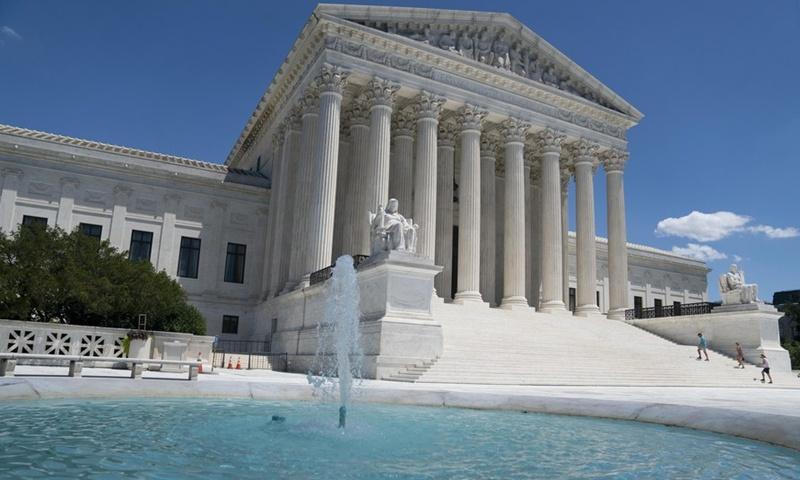 Trump's Supreme Court pick coming