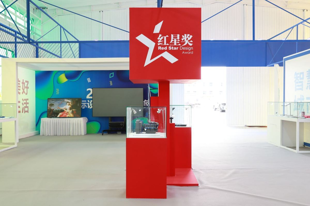 Beijing Design Week opens with award ceremony