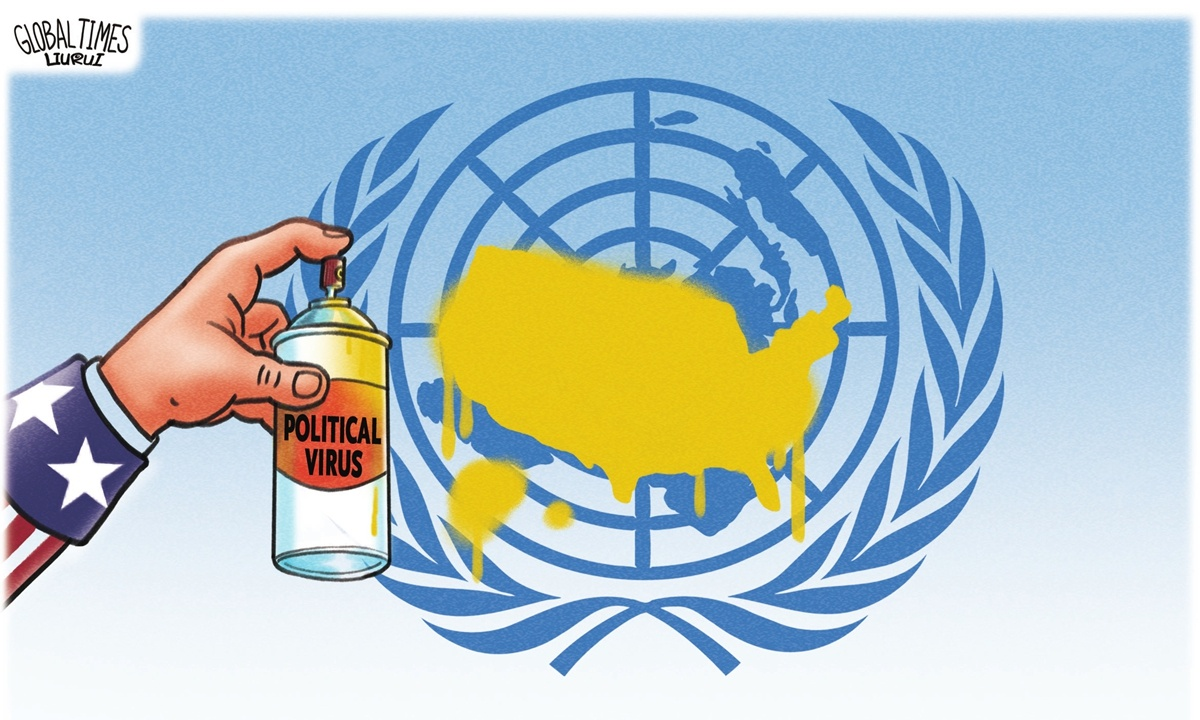 US fails to act like a major power at UN
