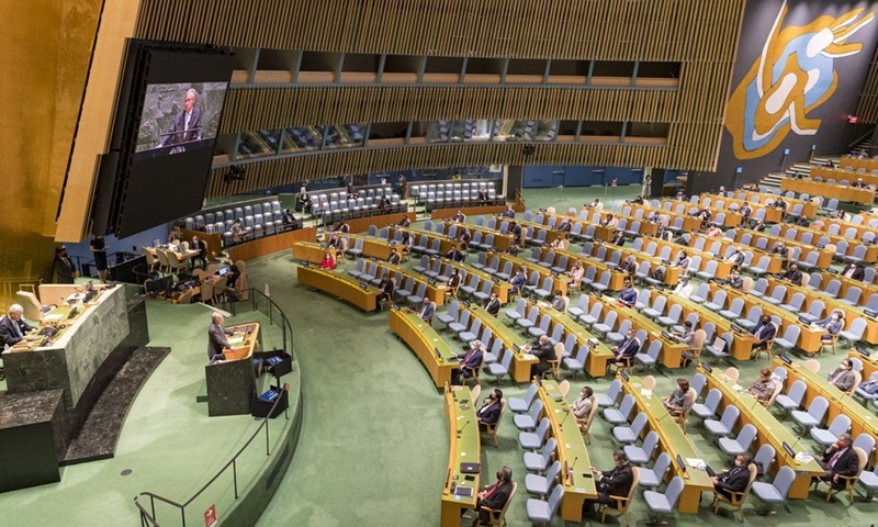 Chinese UN mission rejects US attack, slander at UNGA general debate