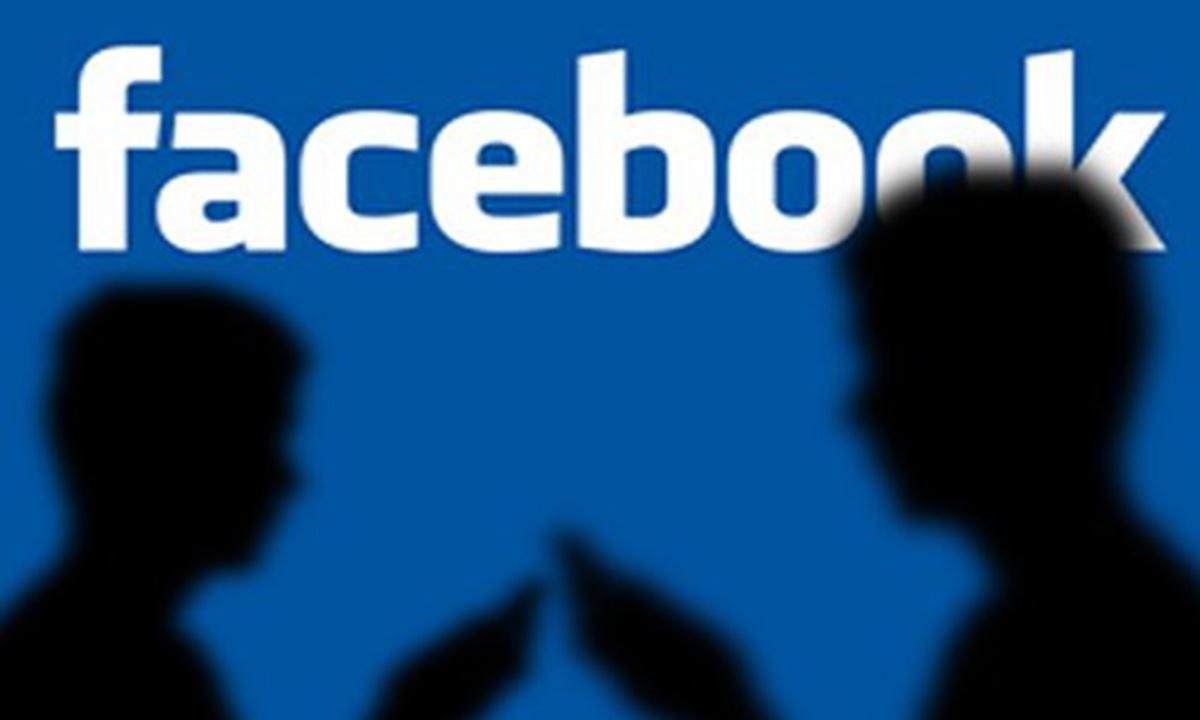 Facebook's EU data transfer ban symbolic of boomerang effect