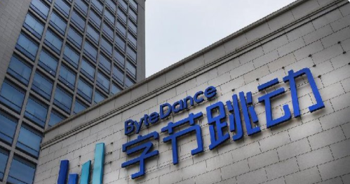 MOFCOM: Will handle Bytedance's application based on laws