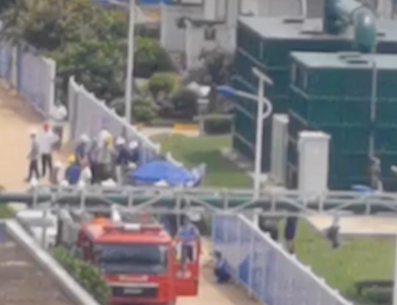 Production accident in south China's water plant leaves 3 dead, 2 injured