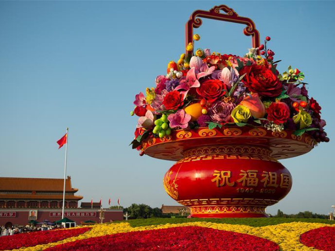 'Flower basket' decorates Tian'anmen Square