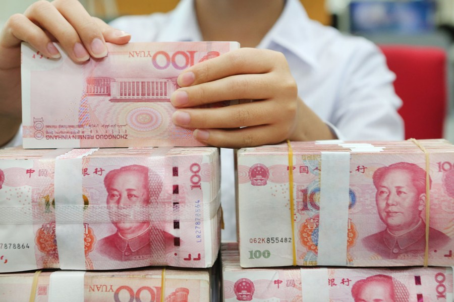 FTSE Russell to add Chinese bonds in its index