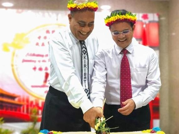 China, Kiribati eye further development of ties
