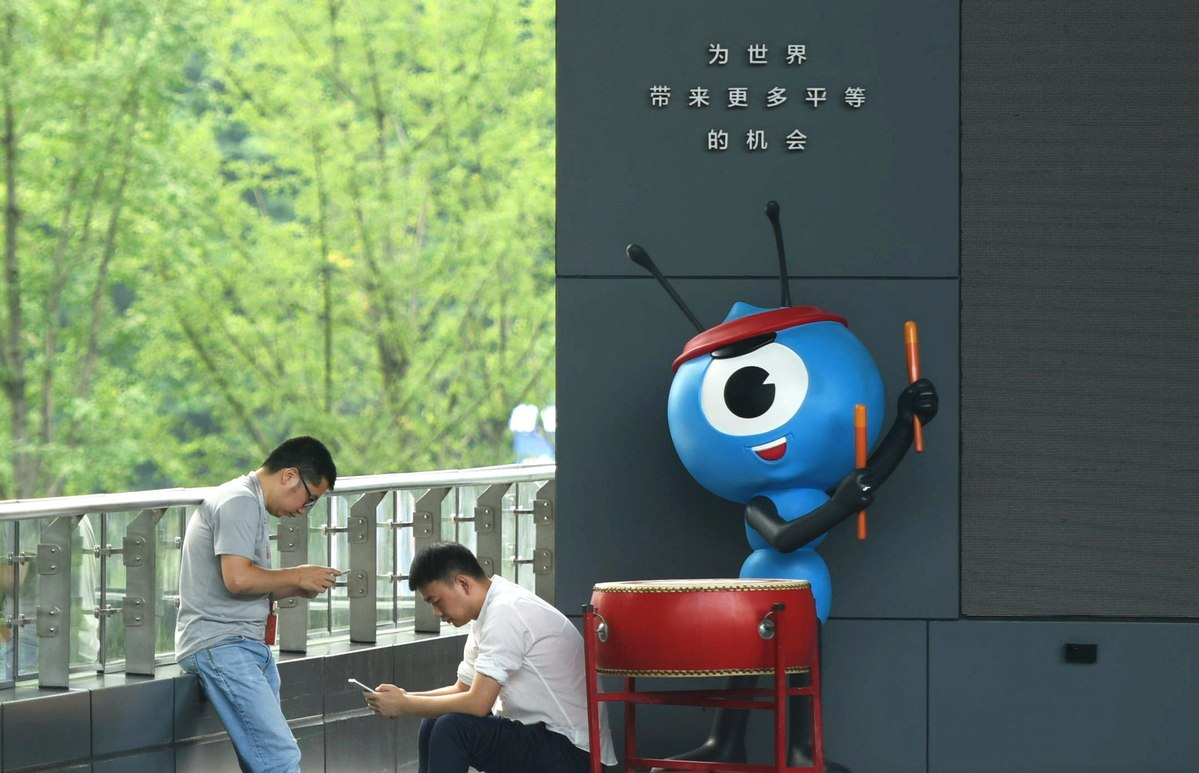 Ant Group to have HKEX hearing next week, report says