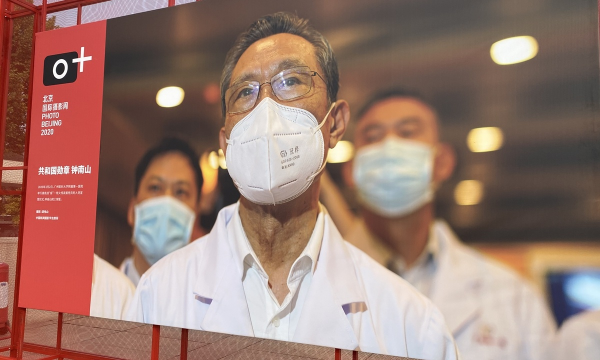 Medical staff remembered at 'Photo Beijing' for efforts combating COVID-19