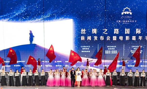7th Silk Road International Film Festival to be held in Xi'an