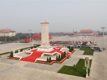 Xi to attend Martyrs' Day event, present flower baskets to deceased heroes