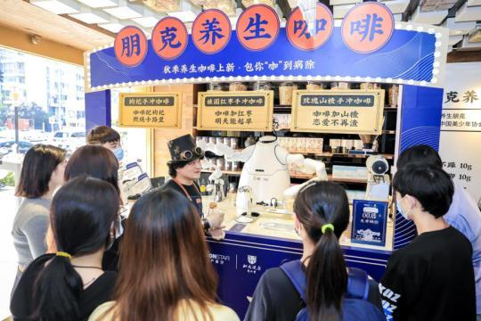 Old and new worlds collide with robot-brewed TCM coffee