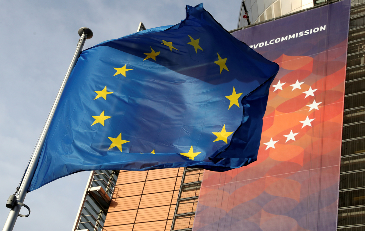 Chamber urges EUto review subsidies proposal