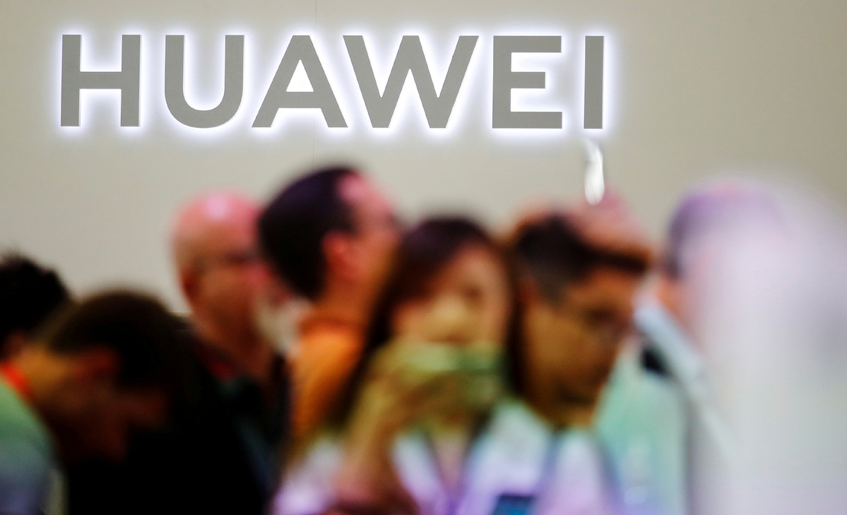 Huawei cuts ribbon on Shanghai R&D center