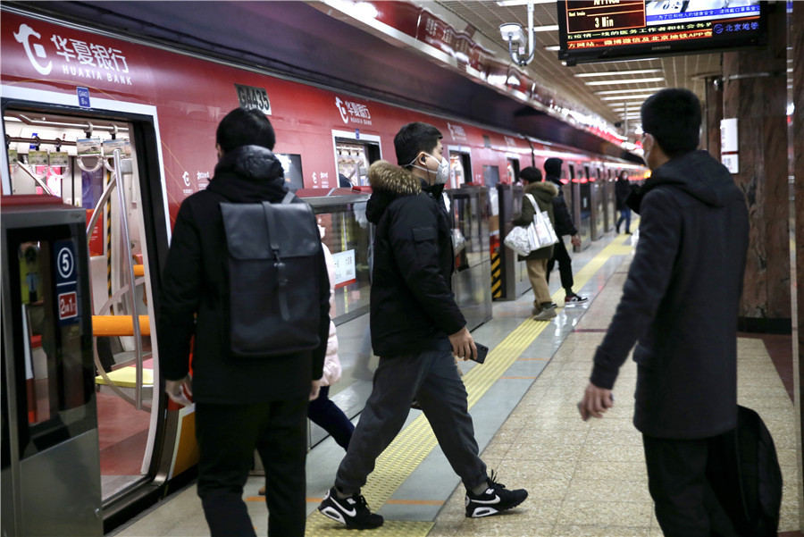AEDs in Beijing subway stations would undoubtedly save lives