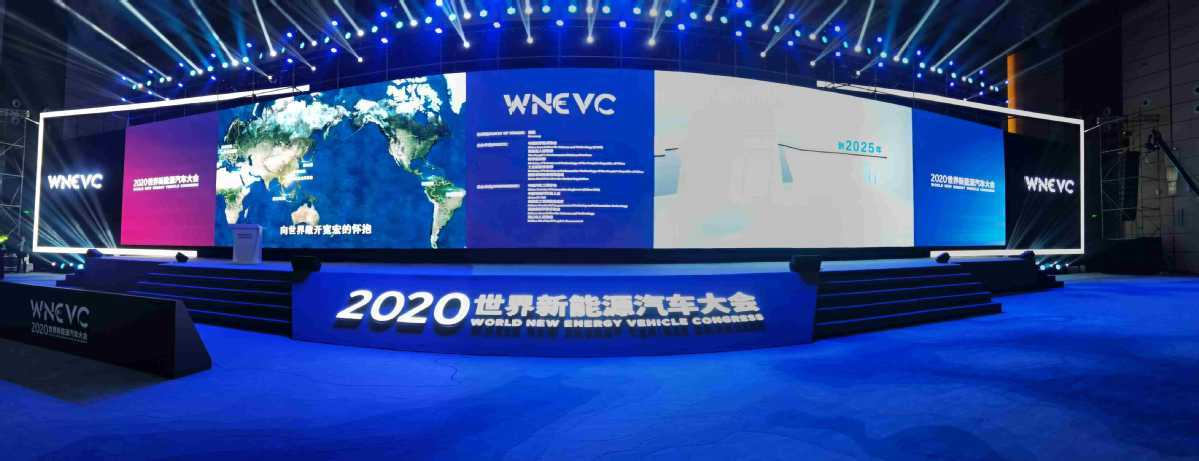New vehicle tech unveiled in Hainan