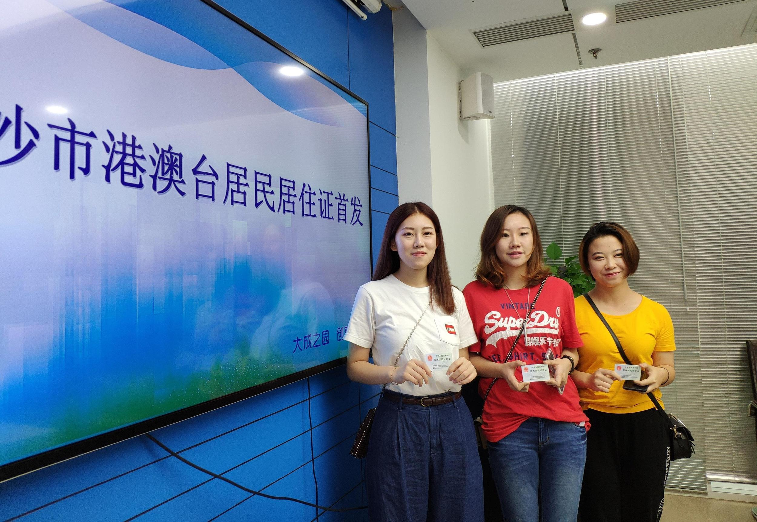 Hong Kong, Macao residents can apply for travel permits on mainland