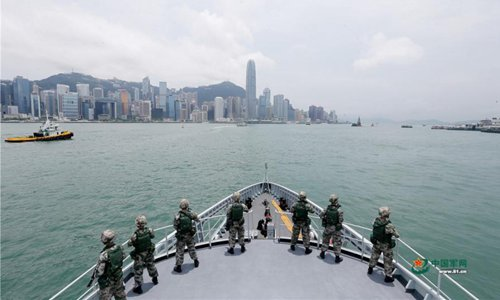 HKSAR hands over military dock to PLA Garrison