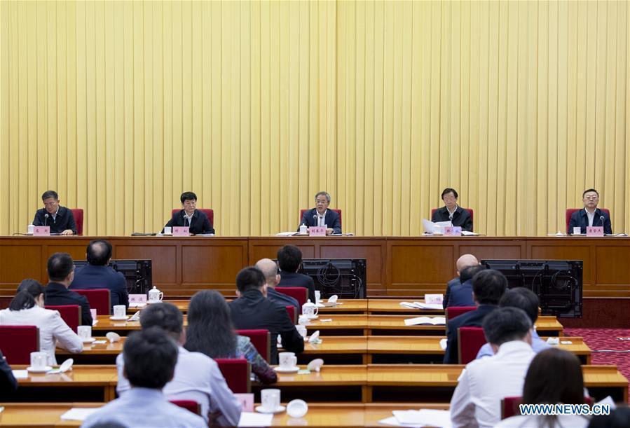 Vice premier stresses piloting rural homestead system reform