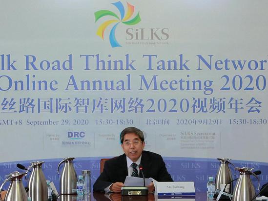 Think tanks promote BRI cooperation in post-pandemic era