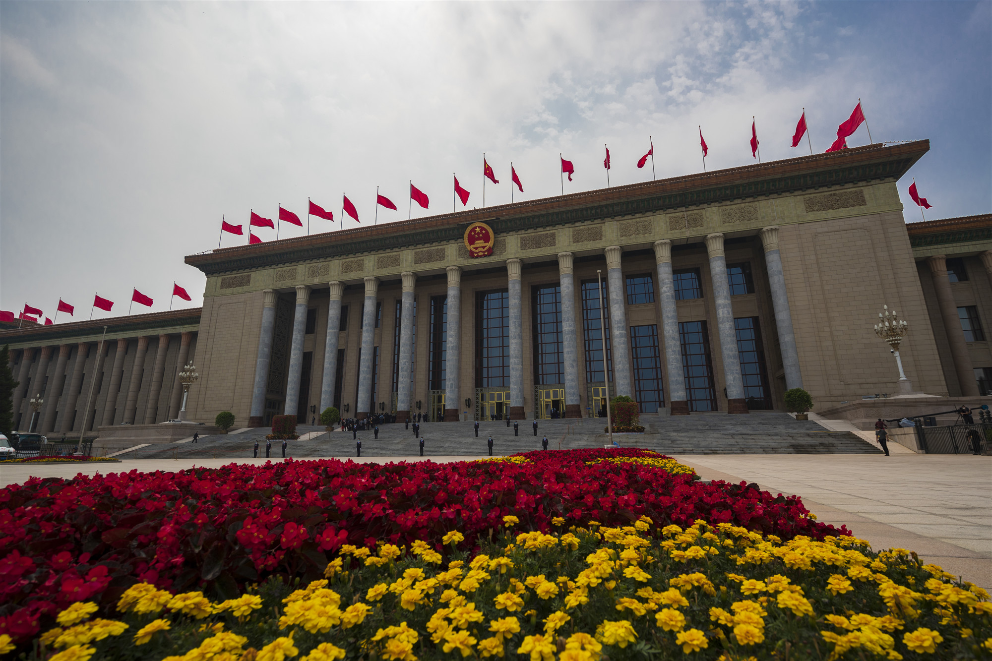 China's State Council holds National Day reception
