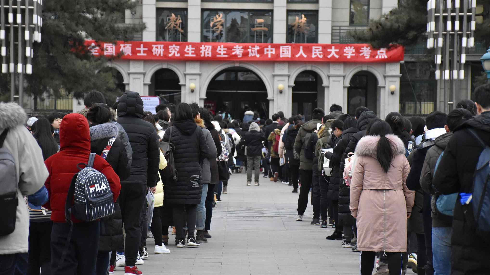 China to expand enrollment for professional postgraduate