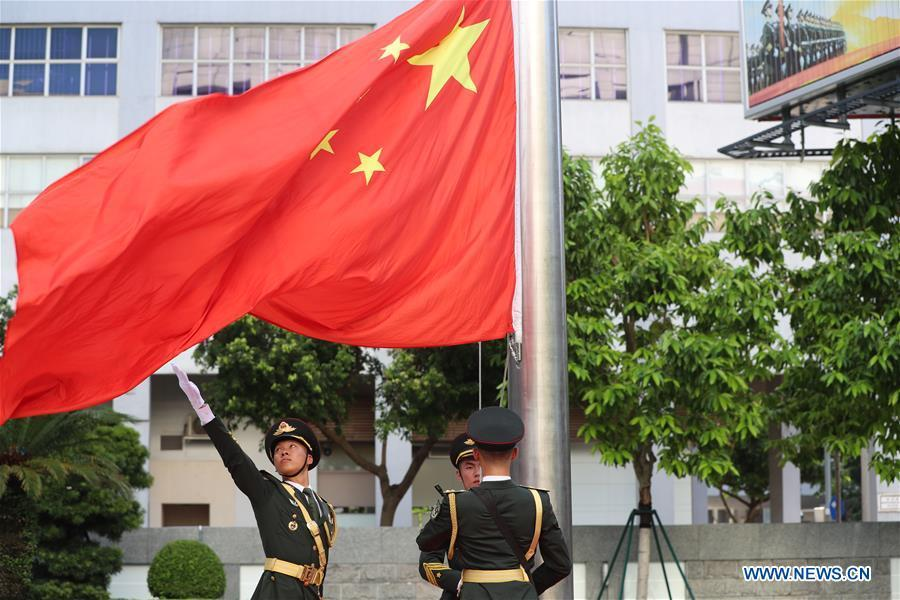PLA garrison in Macao holds flag-raising ceremony to celebrate 71st anniv. of founding of PRC